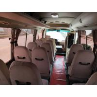 Buy cheap diesel / petrol 2015 2016 luxury mini coach used toyota coaster with 30seats for sale product