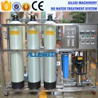 Buy cheap CE Reverse Osmosis Brackish Salt Water Treatment Desalination System with Factory Price product