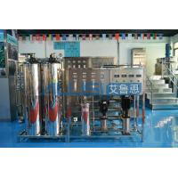 Buy cheap Whole Stainless Steel Reverse Osmosis Water Filter System product