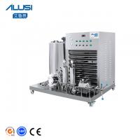 Buy cheap Stainless Steel Perfume Making Machine product