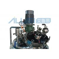 Buy cheap Fixed Type Vacuum Emulsifying Mixer product