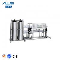 Buy cheap SUS Two stage Ro Water Treatment with EDI System for Cosmetic product