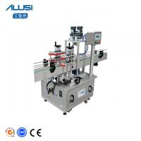 Buy cheap Automatic Screw capping Glass Plastic Bottle Cap Sealing Machine product
