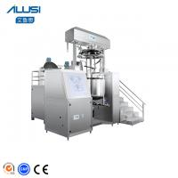 Buy cheap Small Vacuum Toothpaste Making Machine Ointment Emulsifying produce from wholesalers