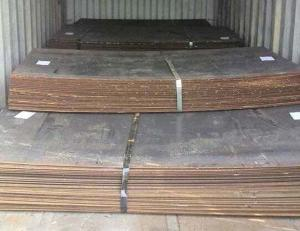 Buy cheap EN standard carbon steel EN 10025-2 S275JR/S275J0 steel plate introduction product