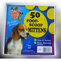 Buy cheap DOG CAT PET PRODUCTS, SCOOPERS, PET WASTE BAGS, LITTER BAGS, DOGGY BAGS, DOG WASTE BAGS, PET WASTE C product