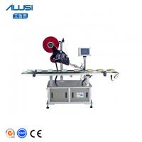 Buy cheap Pouch Automatic Sticker Flat Plane Labeling Machine product