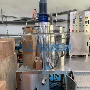 Buy cheap Industrial Liquid Soap Making Machine Body Washing Showe Gel Mixer Production Line product
