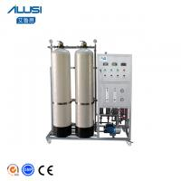 Buy cheap Friendly PVC Reverse Osmosis Water Treatment Purification Filter Machine product