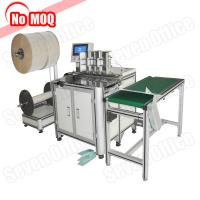 Buy cheap No MOQ Heavy duty automatic calendar photo book binding machine factory notebook from wholesalers