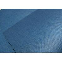 Buy cheap 210D Oxford Nylon Fabric PU Coated Design Flame Retardant Feature product