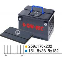 Buy cheap Plastic Battery Mould For 6-QW-65C PP Automobile battery product
