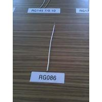 Buy cheap RG086RG PTFE Insulated semi-flexible coaxial cable product