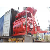 Buy cheap Enviroment Friendly Double Shaft Concrete Mixer Stationary 500L Discharging Capacity product