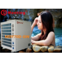 Buy cheap Meeting MDY70D-GW Top-blown High temperature swimming pool heat pump  for pool heating up to 55℃ product
