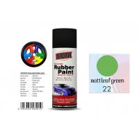 Buy cheap Leaf Green Color Removable Rubber Spray Paint For Plastic Against Moisture product