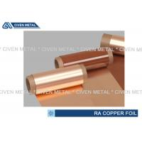 Buy cheap 0.035mm * 520mm High Precision RA Copper Foil Roll Sheet For Transformers product