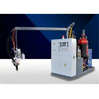 Buy cheap Easy Maintenance Low Pressure PU Machine High Precision For PU Products product