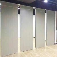 Buy cheap Customized Foldable Operable Sliding Partition Walls Floor to Ceiling Aluminum Frame from wholesalers