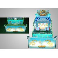 Buy cheap High Profit OEM Arcade Games Machines Water Jetting With Ticket Awards from wholesalers