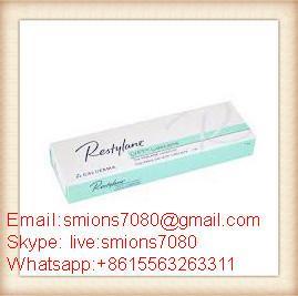 China Plump Lip Dermal Cross Linked Hyaluronic Acid Filler 1ml Per Syringe Perlane on sale