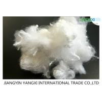 Buy cheap Optical White Micro Denier Polyester Fiber For Needle Punch Non Wovens product