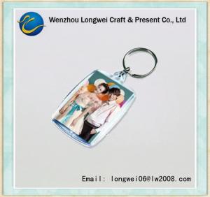 Buy cheap Custom Shape Plastic Photo Keychain Acrylic for Advertising Souvenir product