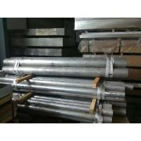 China Hot Rolled Aluminum Round Bar 6061 T6 High Polishing on sale