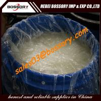 Buy cheap Sodium Lauryl Ether Sulfate 70% / SLES70% from wholesalers