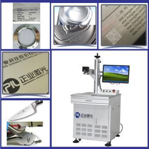 China Accuracy PCB Laser Marking Machine , Alumina Laser Engraving Cutting Machine on sale