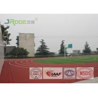 400 Meter Standard Polyurethane Track Surface Non Poisonous For Athletics