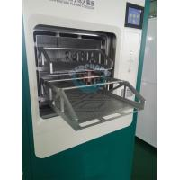 Buy cheap Automatic Doors Low Temperature Plasma Sterilizer With Hydrogen Peroxide product