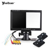 Buy cheap LED Car Reversing Aid System Desktop Back Up 7 Inch Rearview Mirror Monitor product