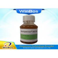 Buy cheap Gravure Inks Dispersant Additives Winsperse 3010A Reducing Viscosity product