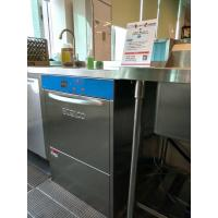 850H 600W 630D Stainless Steel Undercounter Dishwasher ECO-T1 for Lobby bar