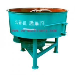 Buy cheap Hot sale 350L mini automatic control pan type concrete mixer machine JQ350 product