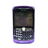 Buy cheap BLACKBERRY Curve 8520 Light Purple Housing (Blackberry housings) product