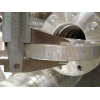 Buy cheap Alu 6061 6063 T6 Shipbuilding Pipe Flanges, Alu Forging Flanges, Alu Forged Flanges, Aluminium Flanges product