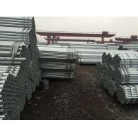 Buy cheap carbon steel scaffolding tubes with hot galvanizing in short lengths 3m,2m,1m,4m product