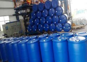 Buy cheap 393-52-2 2-Fluorobenzoyl Chloride product