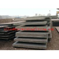 Buy cheap ASME SA515 carbon steel pressure vessel plates product
