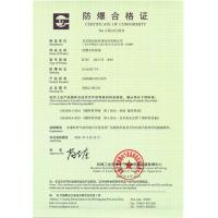 Beijing Speedata Technology Co., Ltd