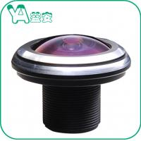 Buy cheap 2.4mm F2.0 HD 5MP Infrared Zoom Lens M12 * 0.5 Mount For Law Enforcement from wholesalers