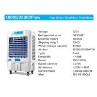 Buy cheap DL hot sale water air cooling fan Portable air conditioner/evaporative air from wholesalers