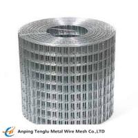 Buy cheap 904L Stainless Steel Wire Mesh product