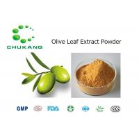 Buy cheap Olive Leaf Plant Extract Powder Oleuropein CAS 32619 42 4 Olea Europaea L. product