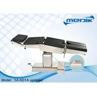 Buy cheap Electric Controller Genera Surgical Operating Table / Operating Room Table product