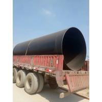 Buy cheap TU 14-156-78-2008 Nickel Alloy Pipe 530-1420mm Diameter For Trunk Gas Pipeline product
