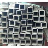 Buy cheap Galvanized Square Pipes from wholesalers