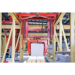 Buy cheap Merge Model Concrete Block  Machine product